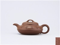 teapot with waistline on belly by ren ganting and chu ming