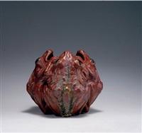vase trois crapauds by edmond lachenal