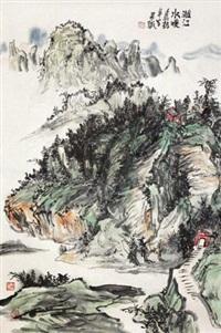 漓江水暖 by liang yao