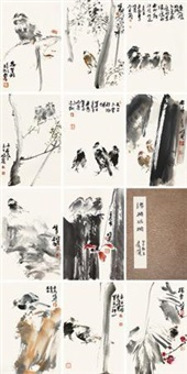 诸相非相 (album w/11 works) by ma shunxian