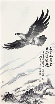 鲲鹏 by liu yajian