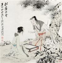 松荫棋会 by liu bo