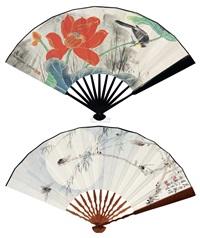 花卉扇(红妆、月白风清) (2 works) by jiang ping