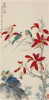 红到白头 by jiang ping