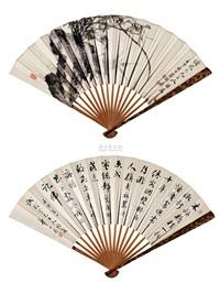 山石 (+ calligraphy by hua shikui, verso) by luo chaohan