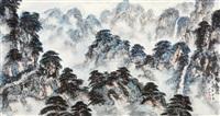 云壑飞泉 by ma xinghai