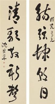 行书五言联 (二轴) (couplet) by shen enfu