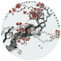 梅花开五福 (plum blossoms, famille-rose porcelain plaque) by liu ping