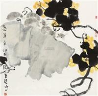 春芳 by liu bingxian