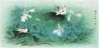 绿野仙踪 by xu yongsheng