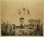 de kroning van czaar nicolaas ii (the coronation of czar nicholas ii) by marius bauer