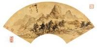 仿米海岳意 (landscape) by qi zhijia