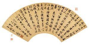 行书和倪云林《江南春》二首 calligraphy by wen zhengming