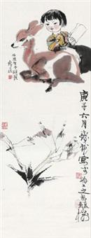 读书图 by cheng shifa