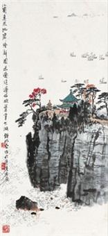 太湖新貌 by qian songyan