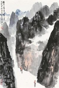 轻舟已过万重山 by song wenzhi