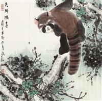 天降鸿喜 by ma fengbo