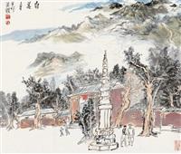 南华寺 by liang yao