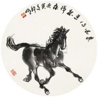 奔马图 by qi feng