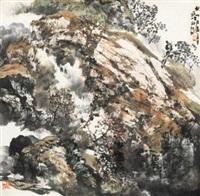 秋山无尽 by baiyun xiang