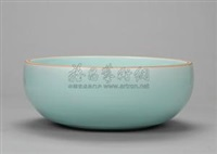 泫 青瓷钵 (drip, green-glazed bowl) by xu qun