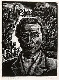 革命回忆录 by jiang feng