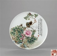 牡丹小鸟 (peony and birds, famille-rose porcelain dish) by deng xiaoyu
