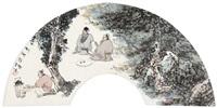 烹茶图 by ma bole