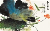 和美图 by dai jianhong