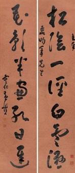 七言对联 (couplet) by huang shen