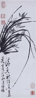 清香 by xiao longshi