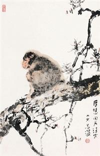 松猴图 by yang shanshen