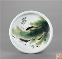 宜子宜孙 (good for descendants, famille-rose porcelain brushwasher) by deng bishan