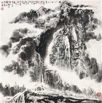 黄山百丈晨 by qiao xiuye