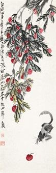 荔枝图 by qi liangchi