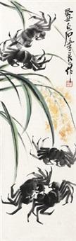 墨蟹 by qi liangsi