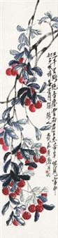 妃子笑 by qi liangchi