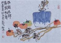 平安如意图 by deng sheng