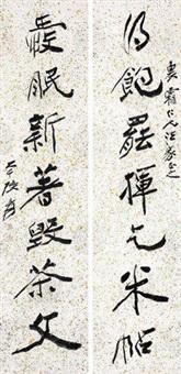 行书七言诗 (2 works) by zhang daqian