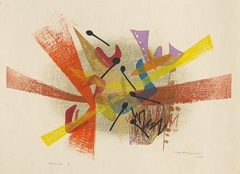 mambo a mambo b lrgr 2 works by chizuko yoshida