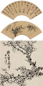 书画 (3 works; various sizes) by xu fa