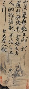 人物 by zhang feng