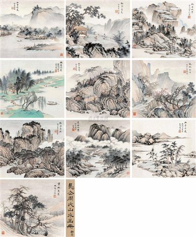 山水人物合册 album w10 works by ma dai