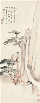 华山金锁关 立轴 纸本 by zhang daqian