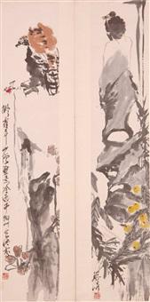 花鸟 (in 2 parts) by liang qi