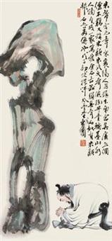 米芾拜石 by dai wei