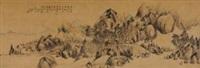 烟岚图 by xiang wenyan