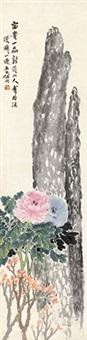 富贵一品 立轴 纸本 by ren yu