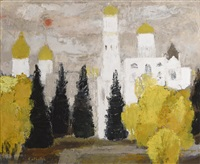 automne dans les jardins du kremlin, 1969 by bernard cathelin