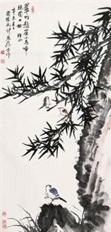翠竹小鸟 by zhou huaimin and xu yansun